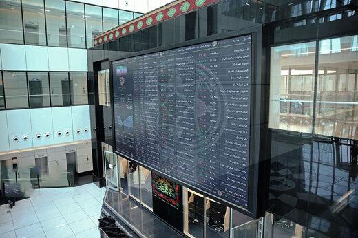 خبر مهم برای بازار سرمایه/ هلدینگها ۲۴ هزار میلیارد تومان به بازار تزریق میکنند