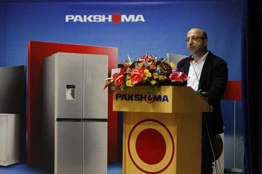 پاکشوما بزرگترین صادرکننده لوازم خانگی به اروپا میشود