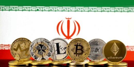 اعلام روش استخراج ارز دیجیتال در ایران