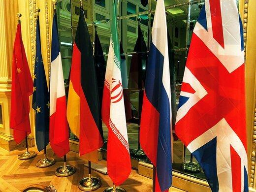 بیانیه اتحادیه اروپا درباره نشست کمیسیون مشترک برجام
