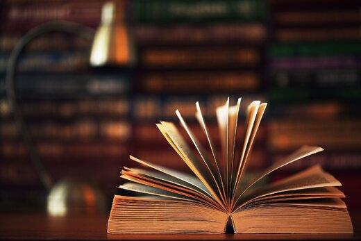خرید کتاب های دور دنیا در نیم ساعت انتشارات گاج از بانک کتاب کنکور