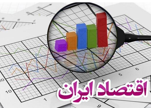 اقتصاد ایران پس از لغو تحریم چه وضعیتی خواهد داشت ؟