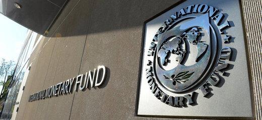 صندوق بین المللی پول تخمین خود را اصلاح کرد/ذخایر ارزی ایران ۱۱۵ میلیارد دلار است