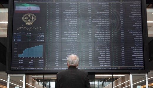 بورس شوک ناشی کاهش قیمت ارز را پیش خور کرد/ شاخص بر مدار منفی میماند؟