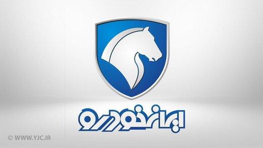 اعلام قیمت جدید کارخانهای محصولات ایران خودرو /دنا پلاس ۱۶۶ میلیون تومان شد