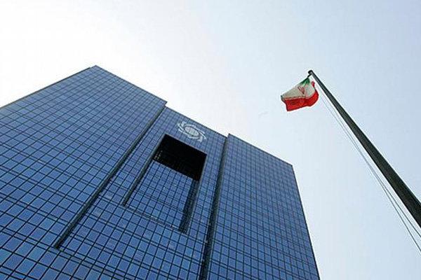 تزریق ۴۵ هزار میلیارد ریال اوراق به بانکها در عملیات بازار باز
