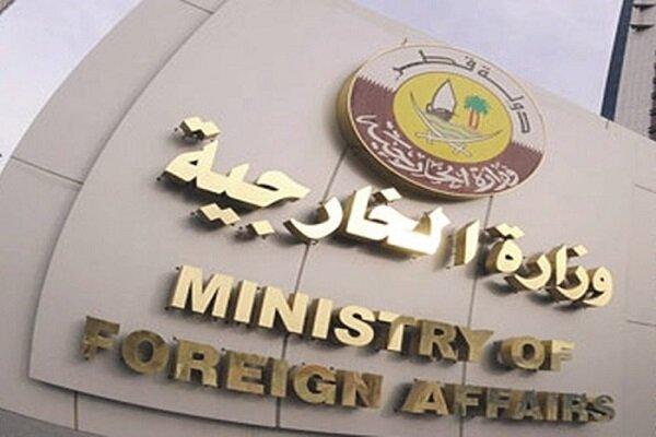 واکنش وزارت خارجه قطر به حادثه نطنز