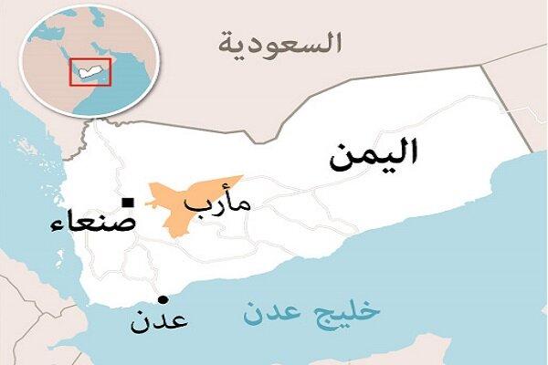 فتح قریب الوقوع شهر راهبردی مأرب به دست نیروهای انصارالله یمن