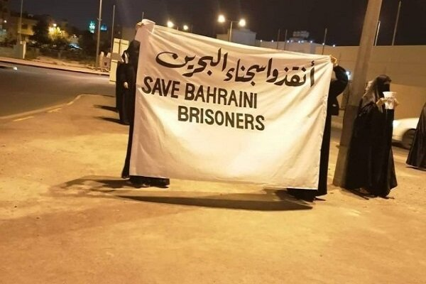 تحصن زنان بحرینی مقابل زندان مرکزی «جو»