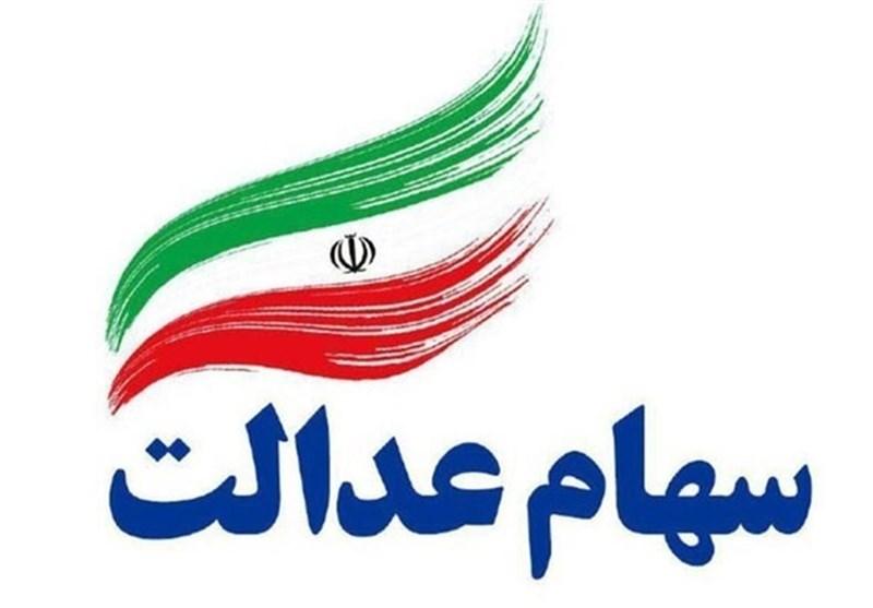 انتخابات شرکتهای سرمایهگذاری استانی سهام عدالت اردیبهشت ماه آغاز خواهد شد