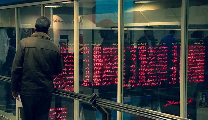 چشمک بورس به سهامداران