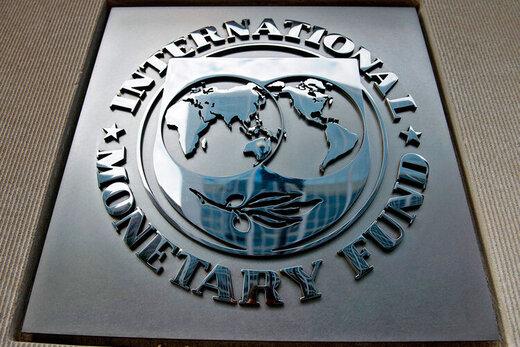 صندوق بینالمللی پول: رشد اقتصاد نفتی ایران مثبت شد