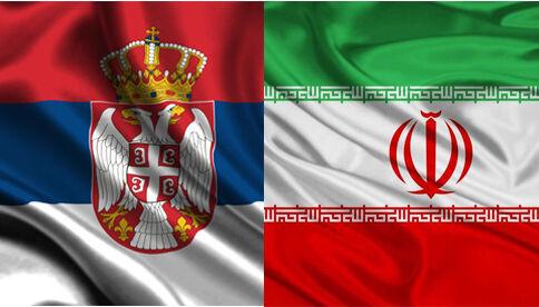 مذاکرات ایران و صربستان برای افزایش حجم تجارت خارجی