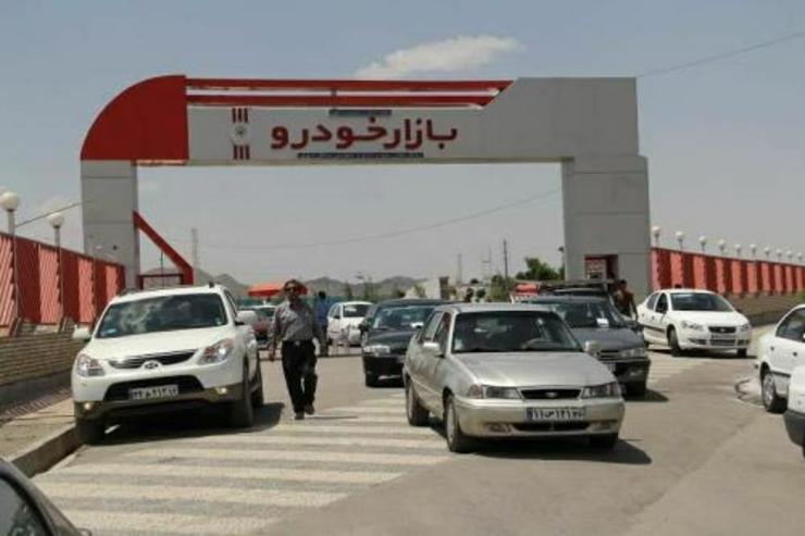 قیمت روز خودروهای داخلی مشخص شد