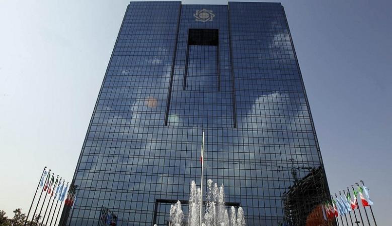 بانک مرکزی سایتهای فروش رمز ارز را فوراً تعطیل کند/ هشدار درباره یک کلاهبرداری بزرگ