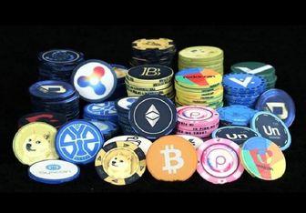فهرست قیمت ارزهای دیجیتالی در 20 اردیبهشت ماه