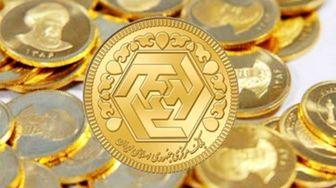 قیمت سکه و طلا در 25 اردیبهشت 1400