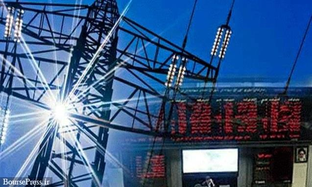نمادهای تحویل روزانه و هفتگی در بازار مشتقه بورس انرژی گشایش می یابد
