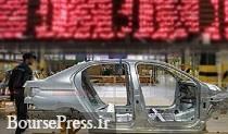 تصمیم گیری مجلس درباره عرضه خودرو در بورس هفته آینده به سرانجام می رسد