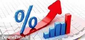 سه سناریو برای پیش بینی نرخ تورم در نیمه نخست سال جاری + جدول
