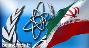 تمدید توافق ایران و آژانس موجب فرسایشی شدن مذاکرات می شود