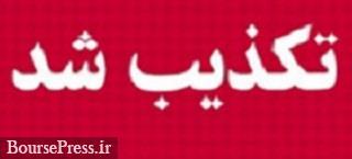 نماینده مجلس: شایعه تعطیلی فردا صحت ندارد