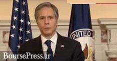 مذاکره با ایران در وین متوقف نمی شود / اعلام موضع درباره اسرائیل و حماس