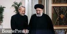 رئیسی و لاریجانی امروز رسما' اعلام نامزدی می کنند/ عدم تمدید مهلت ثبت نام