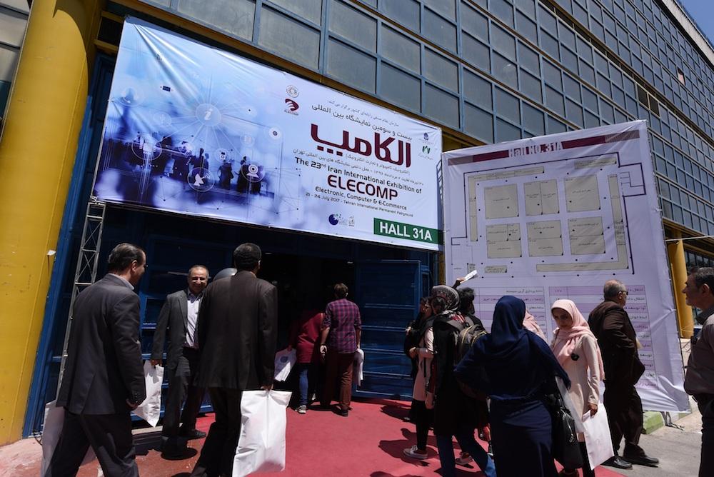 نمایشگاه الکامپ تیر ماه و به صورت حضوری برگزار خواهد شد