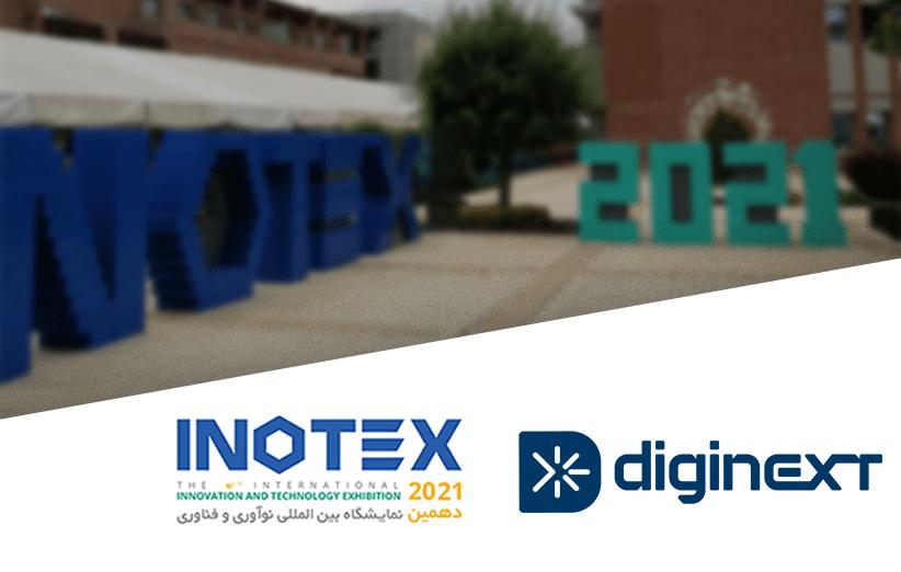 دیجینکست با ۱۴ استارتاپ و ۴ پروژه پژوهشی در اینوتکس ۲۰۲۱ حاضر میشود