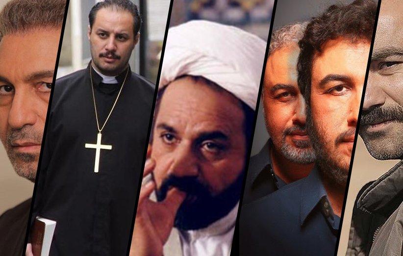 ۱۲ بازیگر ایرانی که در نقشهای کمدی و جدی به یک اندازه میدرخشند