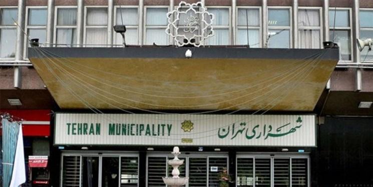 ماجرای استخراج بیت کوین در شهرداری تهران/انتقاد از عملکردحناچی در اجرا
