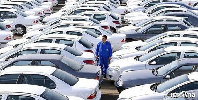 خودرو ارزان میشود؛ شورای رقابت گران میکند!