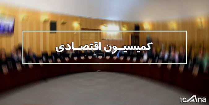 بررسی وضعیت انتخابات هیات مدیره شرکتهای تعاونی سهام عدالت استانی