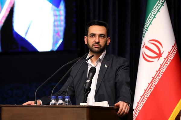 بزودی اَبَررایانه ایرانی «سیمرغ» رونمایی میشود