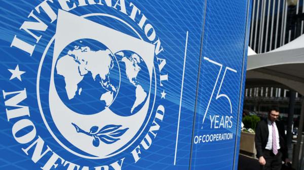 پیشبینی IMF از رشد ۲.۵ درصدی اقتصادی ایران در سال ۲۰۲۱