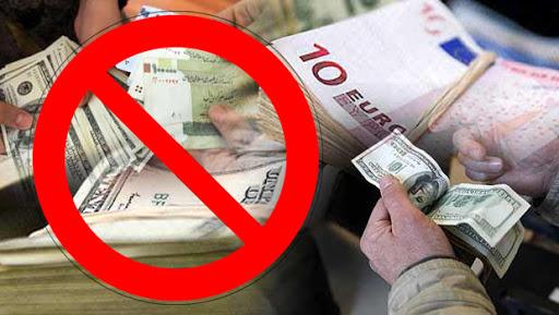 چشم بازار ارز به وین؛ نرخ دلار به کدام سمت و سو میرود؟