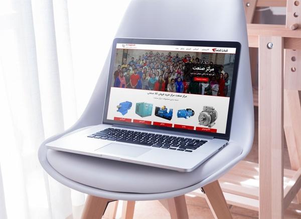 رندبیت بزرگترین مجری طراحی سایت در تبریز با بیش از ۳۰۰ نمونه کار آنلاین