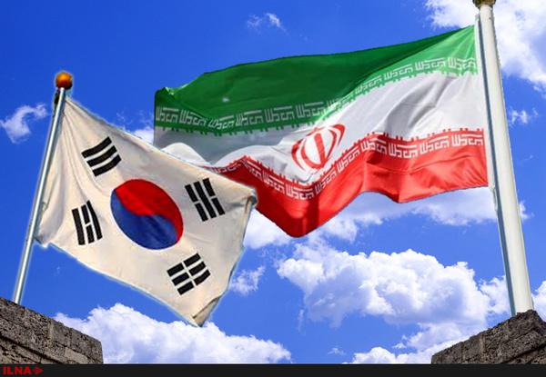 آخرین جزییات از مذاکرات ایران و کره جنوبی/ پیشنهاد ایران دریافت پول نقد است/ مبادلات دو کشور به حداقل میزان رسید