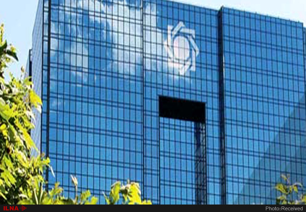 نامه تعدادی از مدیران بانکی به رهبر معظم انقلاب در مورد طرح بانکداری
