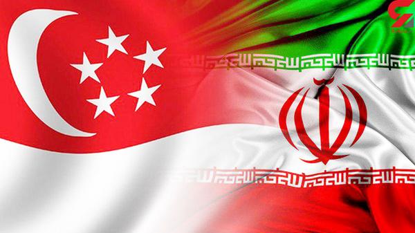 تلاش برای افتتاح دفتر تجاری ایران و سنگاپور/ شیب تراز تجاری به نفع سنگاپور است