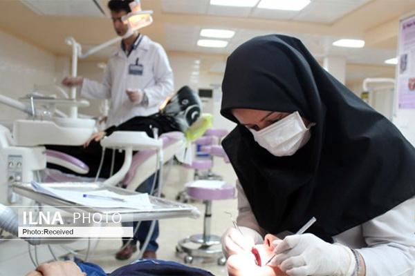 قابلیت استفاده از تسهیلات دندانپزشکی بازنشستگان کشوری در تمام مراکز استان های کشور فراهم شد