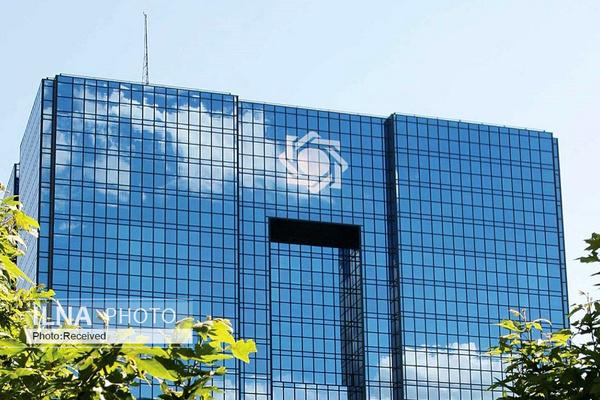 نمایندگان با کلیات طرح مسئولیت، اهداف و وظایف بانک مرکزی موافقت کردند