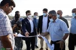 اجرای طرح محور طلوع تا غروب کیش با هدف تامین زیر ساختهای شهری