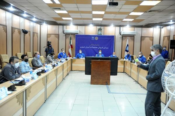 منتخبان طرح پیشفروش ایران خودرو مشخص شدند