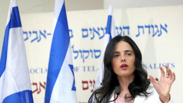 وزیر سابق اسرائیلی: نتانیاهو دیکتاتوری است که شهوت قدرت و زور دارد