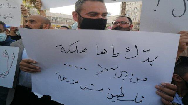 """تظاهرات فلسطینیهای معترض به تعویق انتخابات با """"دست و دهان بسته"""""""