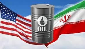 چالشی به نام نفت ارزان ایران برای صادرات آمریکا