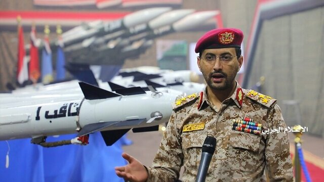 """حمله مجدد انصارالله یمن به پایگاه """"ملک خالد"""" در عربستان"""