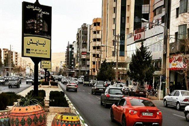 معرفی خیابان معالی آباد